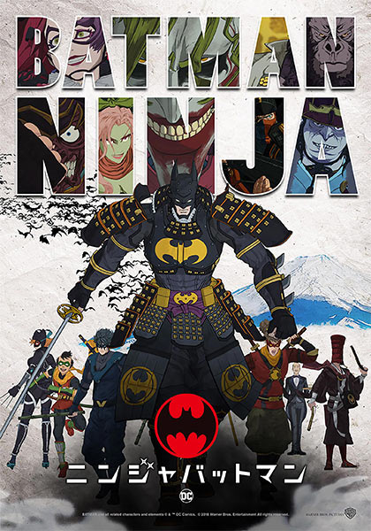 thumb Batman Ninja
